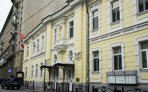 Посольство Канады в Киеве