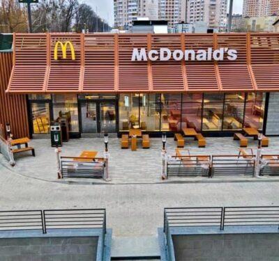Ресторан McDonald's | МЕРКОР