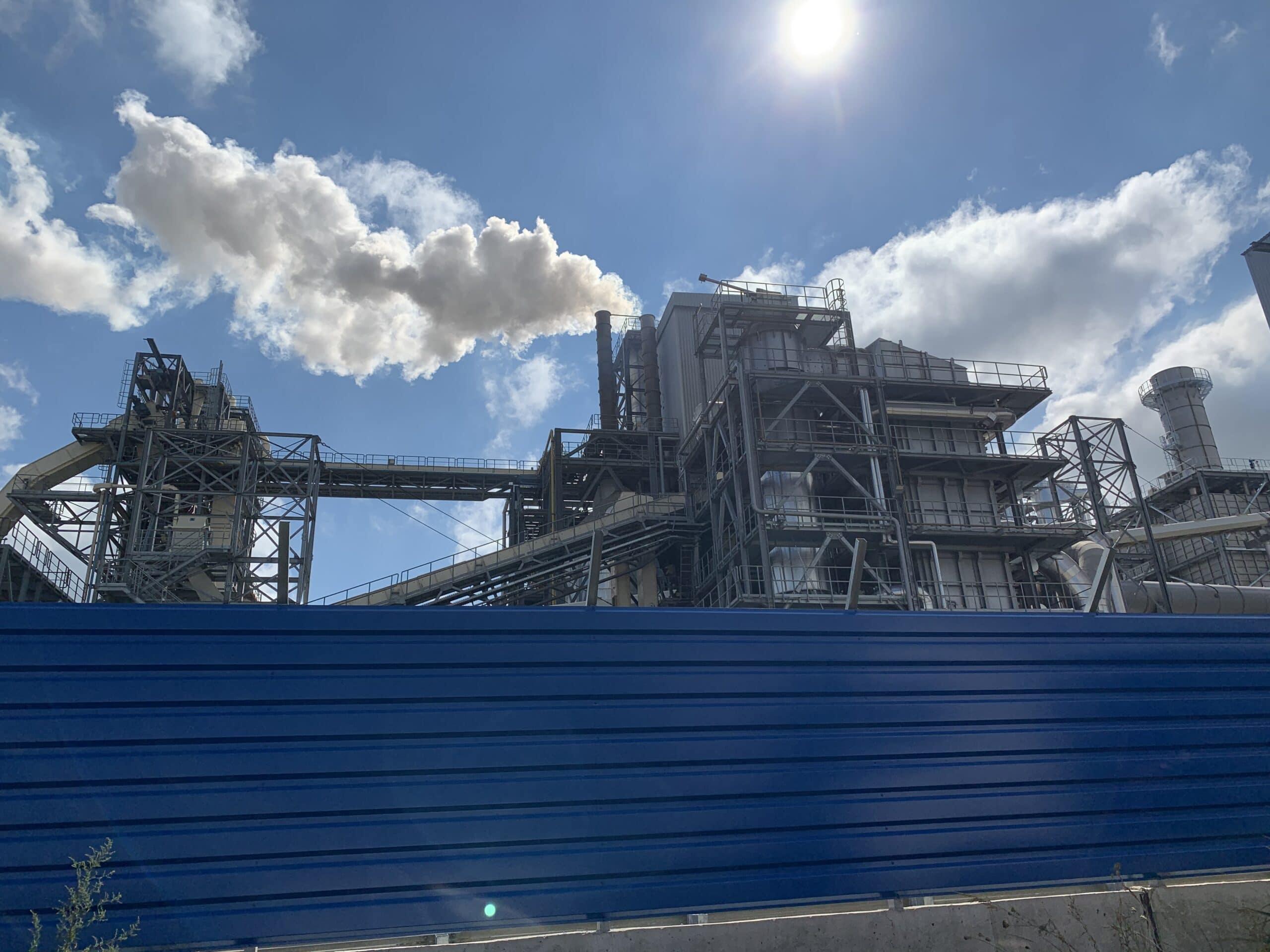 Завод Kronospan